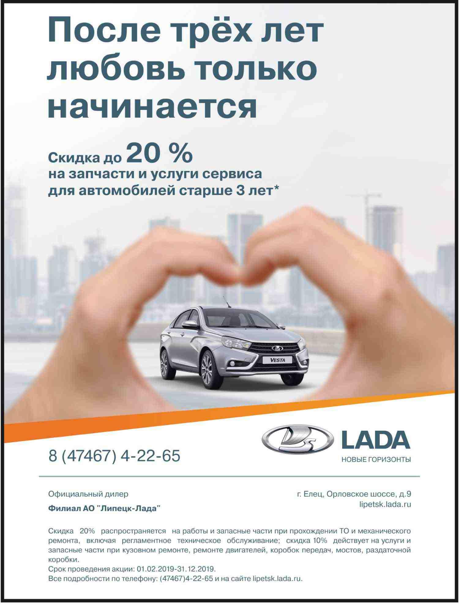 Запчасти и услуги сервиса Орловское шоссе, 9 Тел. 8 (474) 674-22-65